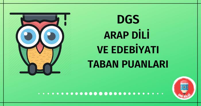 DGS Arap Dili ve Edebiyatı Taban Puanları 2020
